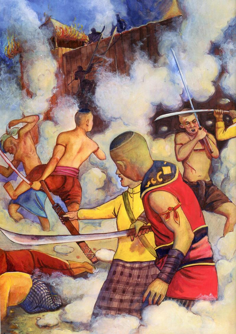 ภาพชิ้นงาน: หน้า ๕๐ ทรงป้องกันราชอาณาจักร